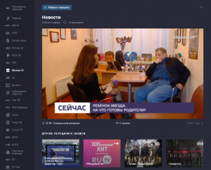 YANDEX GATHERED ALL THE LARGEST TV CHANNELS ON THE HOME PAGE